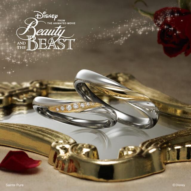 結婚指輪2 ディズニー「美女と野獣」 エターナル・ローズ