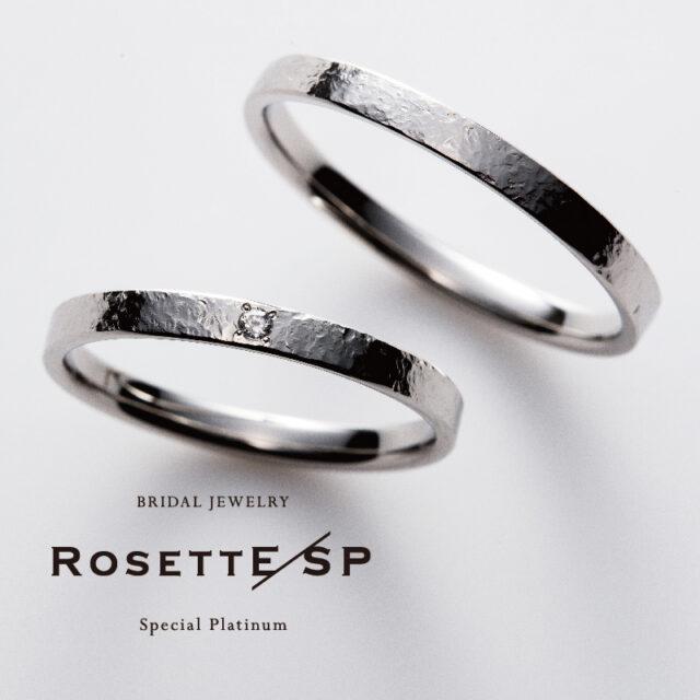 RosettE SP – Believe / 信じる