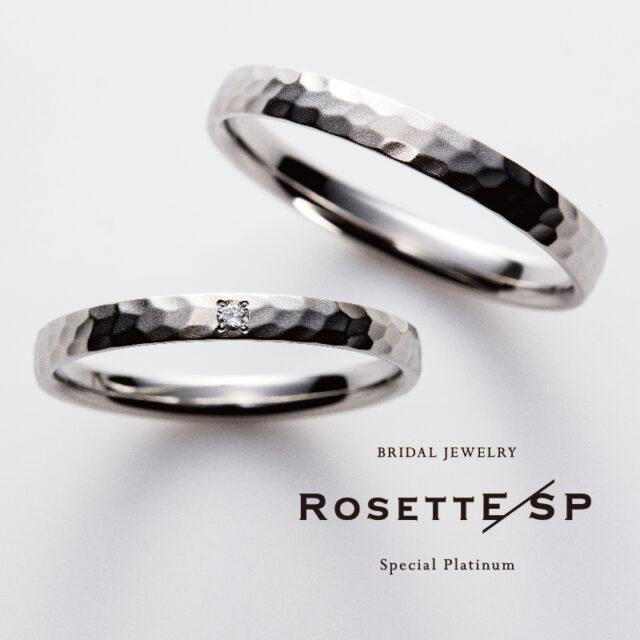 RosettE SP – Miracle / 奇跡