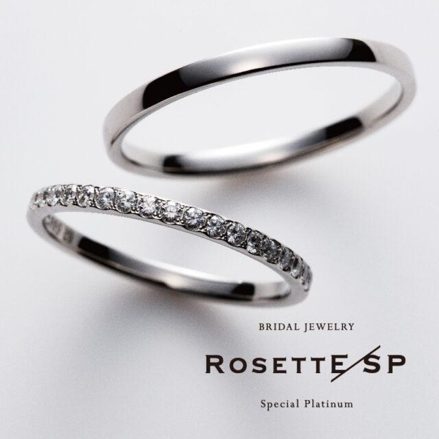 RosettE SP – Luxury / 高級