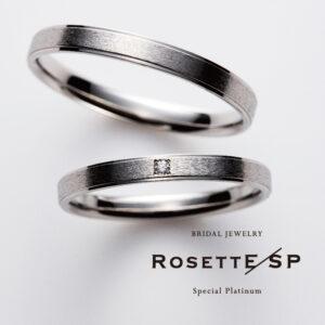 RosettE SP – Secret / 秘密