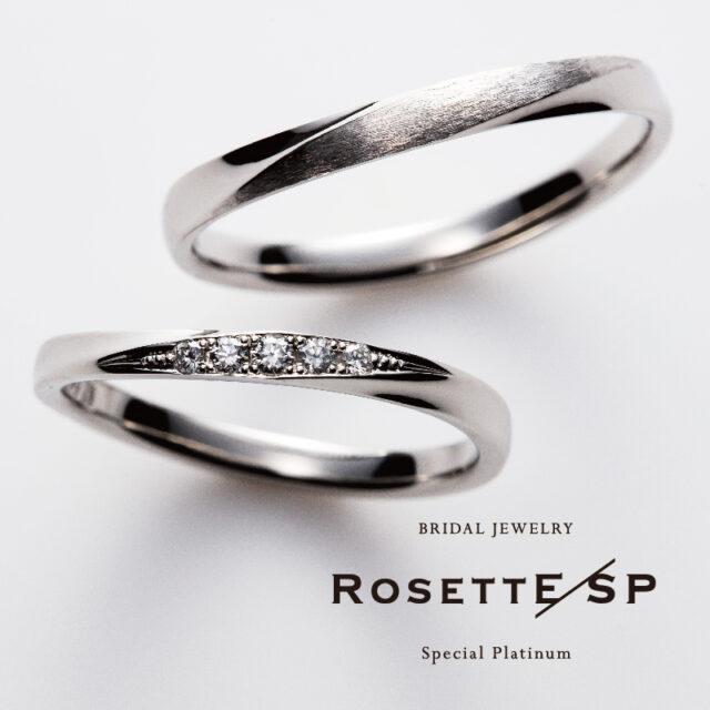RosettE SP – Love / 愛情