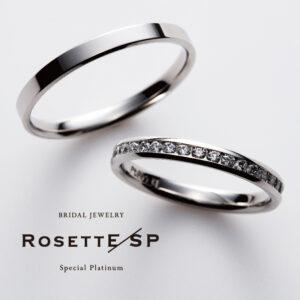 RosettE SP – Fortune / 幸運