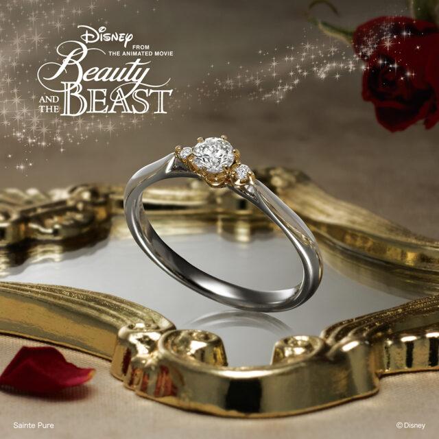 【新作】ディズニー「美女と野獣」 トゥルー・ビューティー 婚約指輪