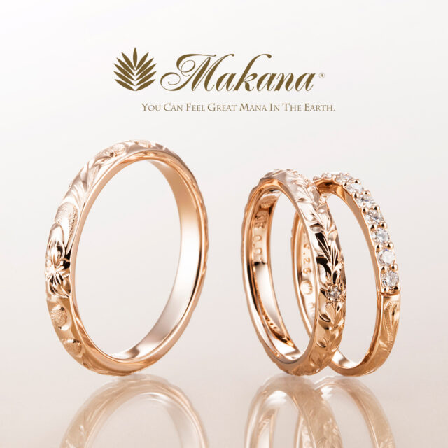 Makana – ピンクゴールドハーフエタニティリング:ハワイアンジュエリー