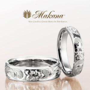 Makana – マリッジリング 1:ハワイアンジュエリー