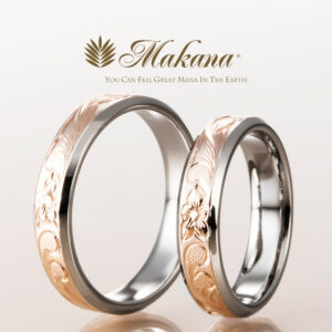 Makana – コンビマリッジリング 2:ハワイアンジュエリー