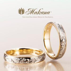 Makana – コンビマリッジリング 1:ハワイアンジュエリー