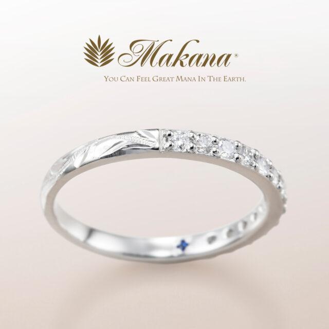 Makana – プラチナハーフエタニティリング:ハワイアンジュエリー