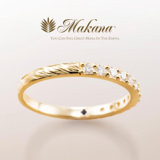 Makana – イエローゴールドハーフエタニティリング:ハワイアンジュエリー