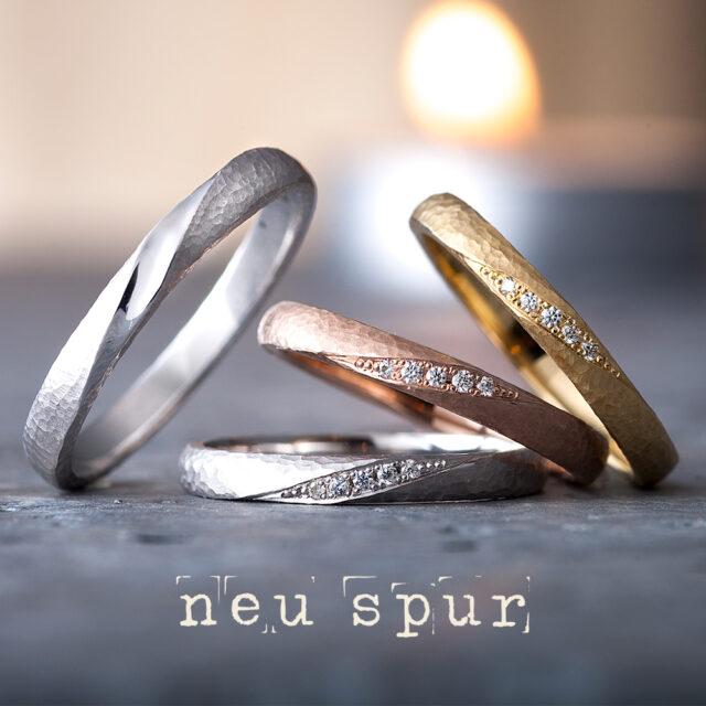 結婚指輪プラチナ・ゴールド ノイシュプール - メーゲン
