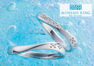 ミンサーリング(MINSAH RING)
