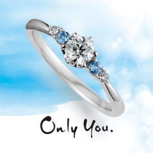 Only You – オンリーユー エンゲージリング【QSLME】