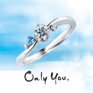 Only You – オンリーユー エンゲージリング【QSLMG】