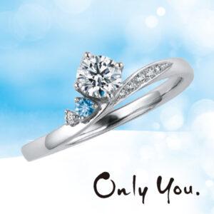 Only You – オンリーユー エンゲージリング【QSLMH】