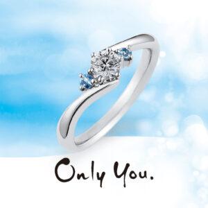 Only You – オンリーユー エンゲージリング【QSLMJ】