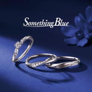 Something Blue (サムシングブルー)