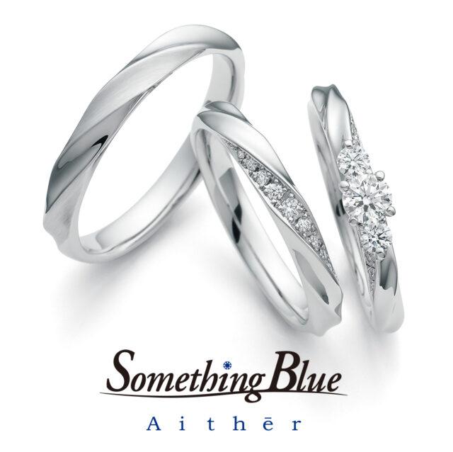 セットリング - Something Blue Aither - Feather/ フェザー SHE008/SH716/SH717