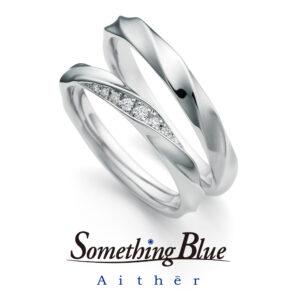 Something Blue – マリッジリング SP814,SP815