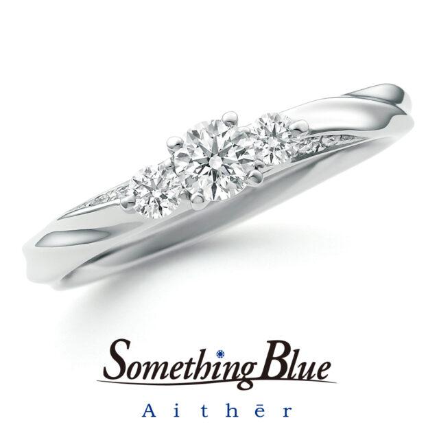 婚約指輪 - Something Blue Aither - Feather/ フェザー SHE008