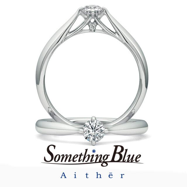 婚約指輪② - Something Blue Aither - Bless/ ブレス SHE006