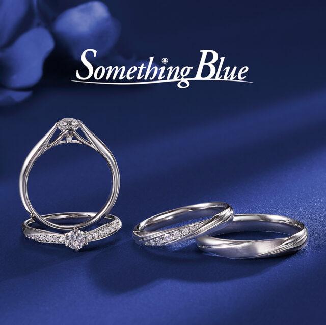 セットリングイメージ画像 - Something Blue Aither - Bless/ ブレス SHE006/SHE007/SH714/SH715