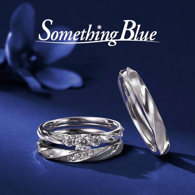 セットリングイメージ画像 - Something Blue Aither - Feather/ フェザー SHE008/SH716/SH717
