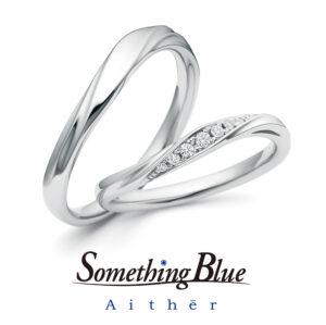 Something Blue Aither – Hopeful/ ホープフル エンゲージリング SHE001