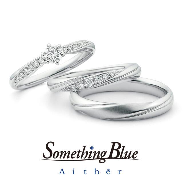 セットリング - Something Blue Aither - Bless/ ブレス SHE007/SH714/SH715