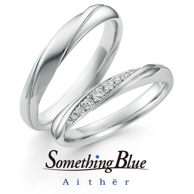 結婚指輪 - Something Blue Aither - Bless/ ブレス SH714/SH715