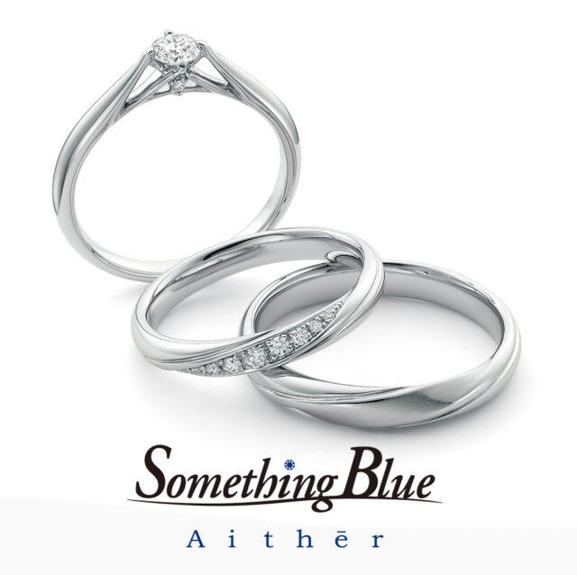 セットリング - Something Blue Aither - Bless/ ブレス SHE006/SH714/SH715