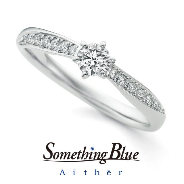 婚約指輪 - Something Blue Aither - Bless/ ブレス SHE007