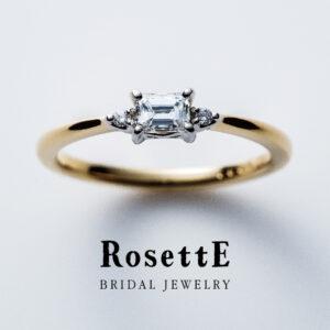 RosettE – Merry-go-round /  メリーゴーランド エンゲージリング