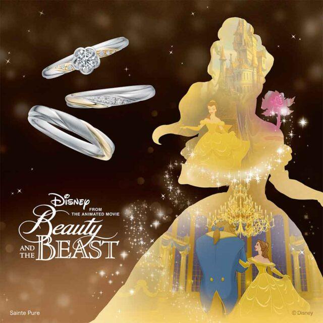 セットリング ディズニー「美女と野獣」 スパークル・オブ・ラブ (2021〜2022期間数量限定モデル)