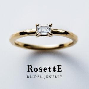 RosettE – Square /  広場 エンゲージリング