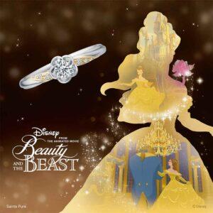 【新作】ディズニー「美女と野獣」 スパークル・オブ・ラブ 婚約指輪 (2021〜2022期間数量限定モデル)