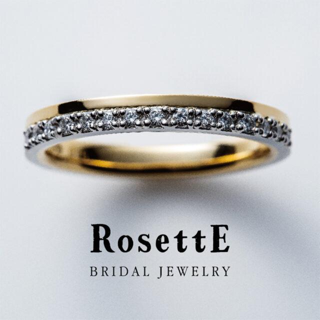 結婚指輪レディース - RosettE/ロゼット - Merry-go-round / メリーゴーランド