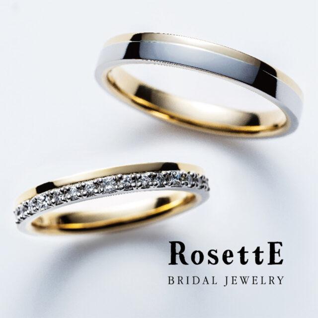 結婚指輪 - RosettE/ロゼット - Merry-go-round / メリーゴーランド