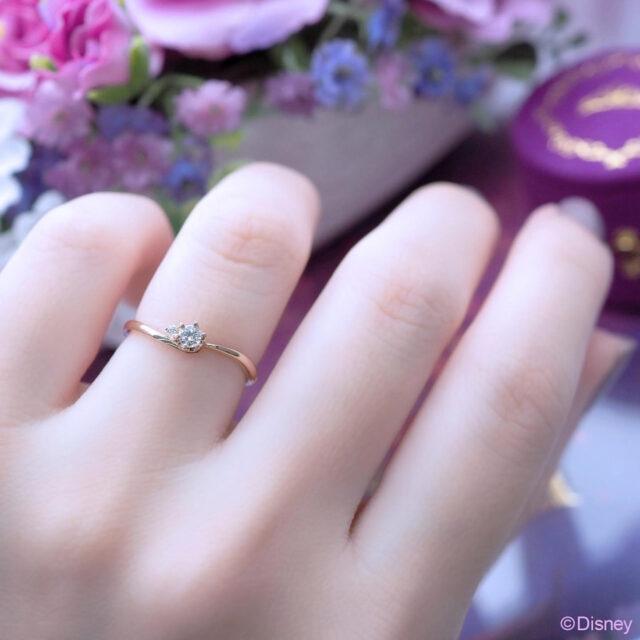 着画 Disney Tangled ディズニー「ラプンツェル」 【Shining World〜輝く世界〜】 婚約指輪