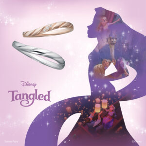 Disney Tangled ディズニー「ラプンツェル」【Best day Ever〜史上最高の日〜】結婚指輪