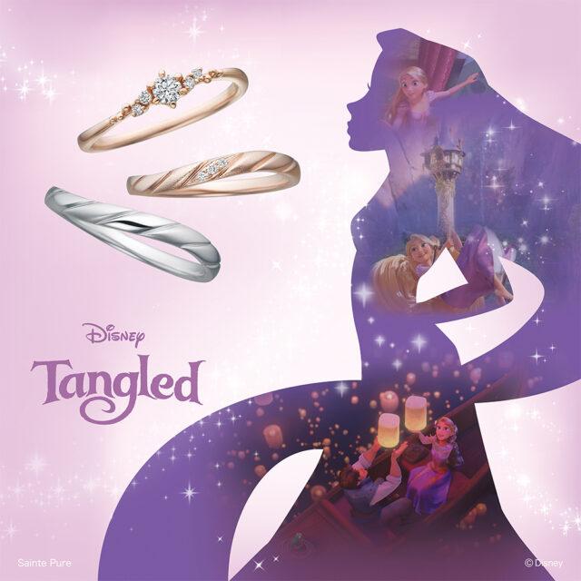 セットリング Disney Tangled ディズニー「ラプンツェル」 【Best day Ever〜史上最高の日〜】