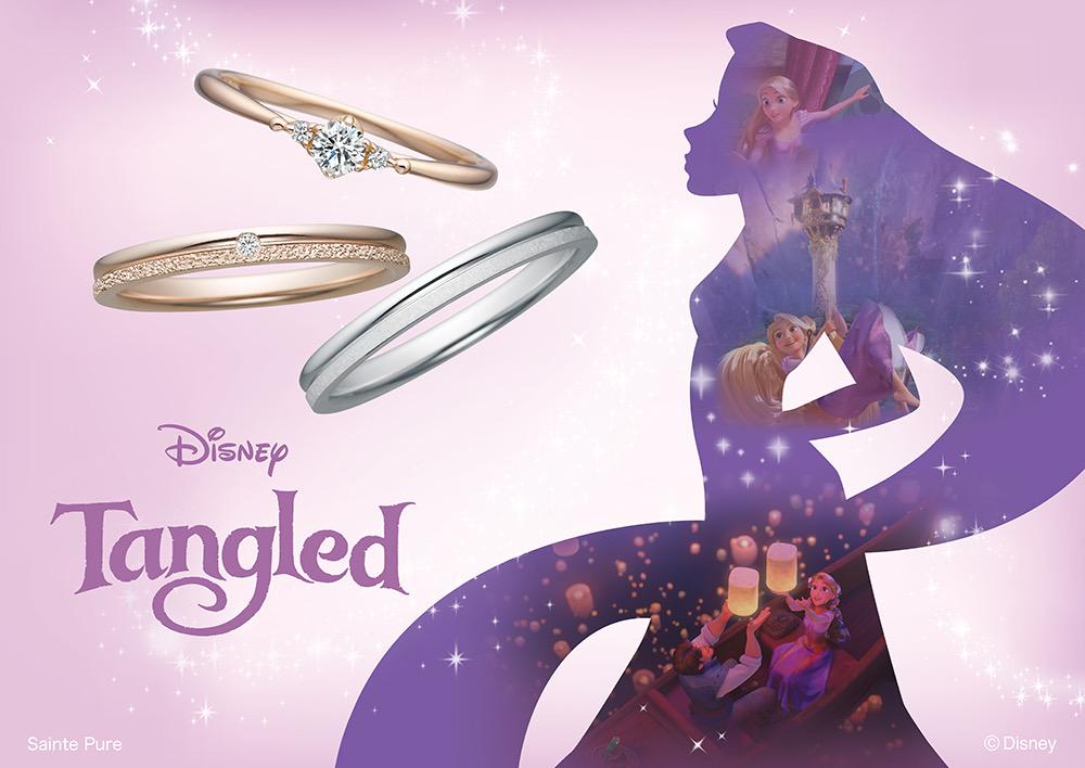 ディズニー Tangled ラプンツェル(Disney Tangled Rapunzel)