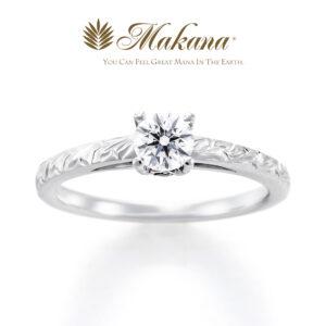 Makana – SUNRISE 〜始まりを照らすサンライズ〜:ハワイアンジュエリー エンゲージリング