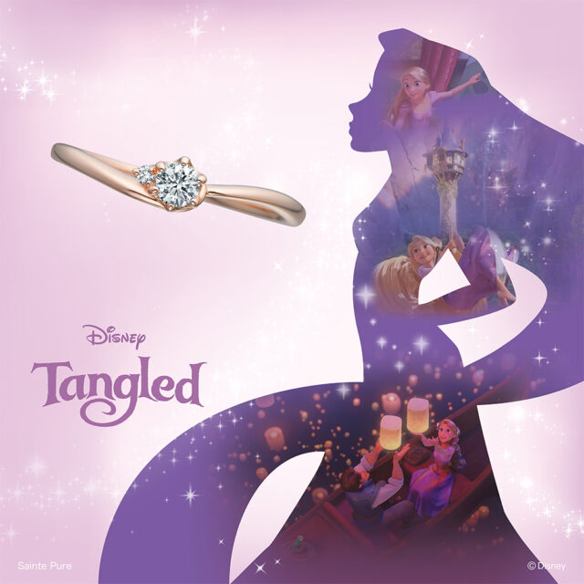 Disney Tangled ディズニー「ラプンツェル」 【Shining World〜輝く世界〜】 婚約指輪