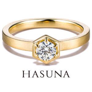 HASUNA エンゲージリング ER13