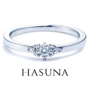 HASUNA エンゲージリング ER15