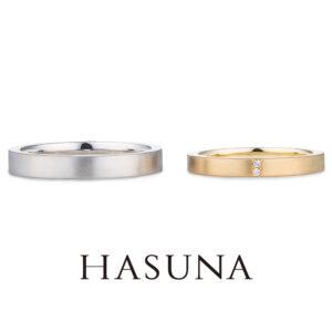 HASUNA マリッジリング MR26/MR27