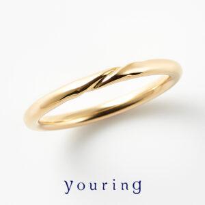 youring – Infinity Rondo Ring / インフィニティー ロンド マリッジリング